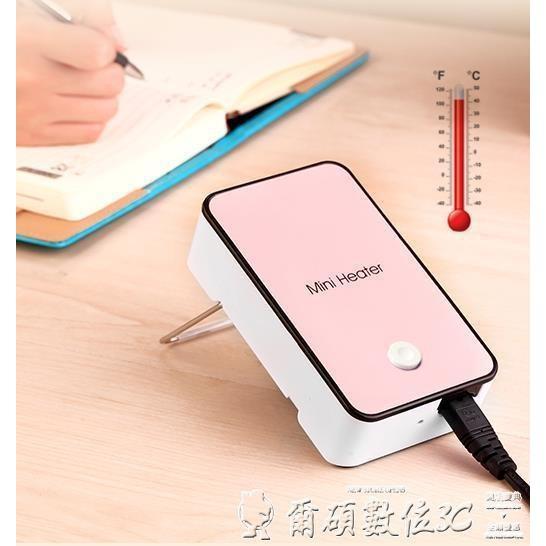 特賣USB暖風機 創意迷你空調無葉風扇制冷宿舍辦公室充電手持usb小型便攜暖風機