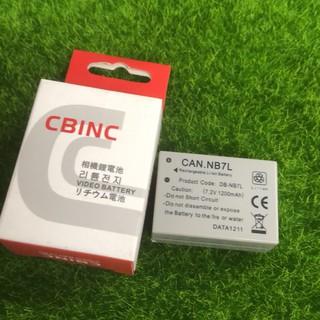 CANON NB7L【NB-7L電池】 HDC-SD9 DX1 HS9 SX5 SX30 G10 G11 G12