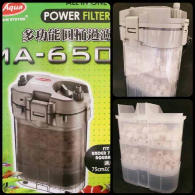 【生活魚樂】水族先生MA650外置圓桶過濾器。水族濾材,陶瓷環,生化棉,水族過濾,圓桶過濾,雨淋管