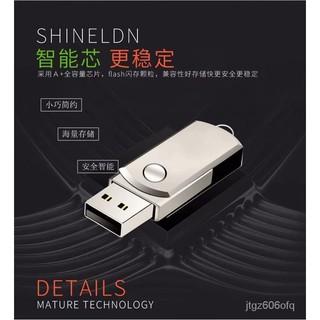 隨身碟 U盤128g大容量1tb手機電腦兩用usb3.0U盤32g高速512g定製2T優盤64 包郵 新竹市