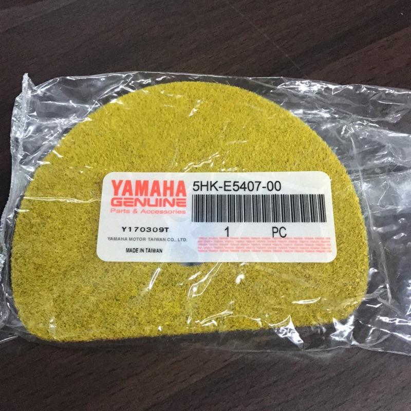 現貨🈶發票《零件坊》5HK-E5407-00 小海綿 RSZ SuperFour CUXI 100 小玩子 呼吸棉公司貨