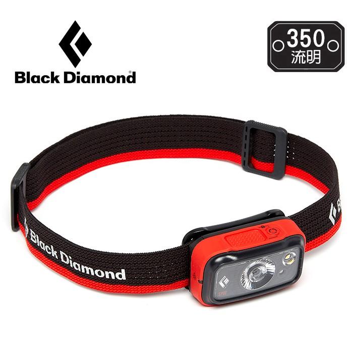 【Black Diamond 美國 】SPOT350 350流明 頭燈 登山頭燈 橘色 (620659)