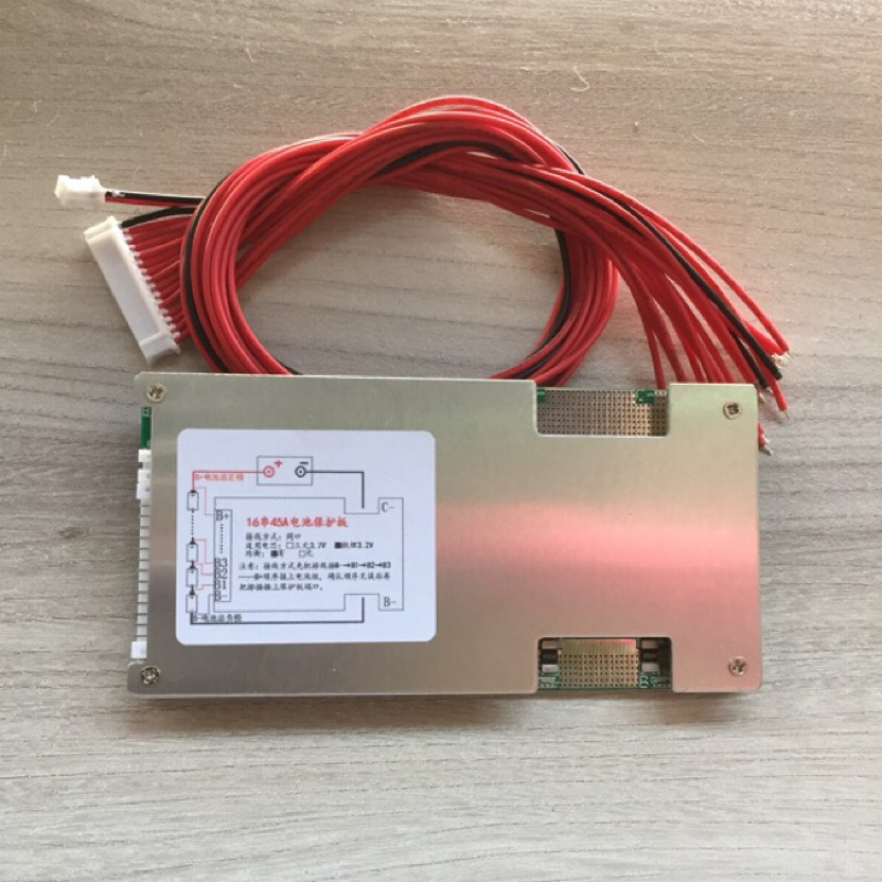 [鉅珀]48V 16串 45A/72V 24串 50A同口鐵鋰電池保護板 帶均衡 磷酸鐵鋰保護板 鋰鐵保護板