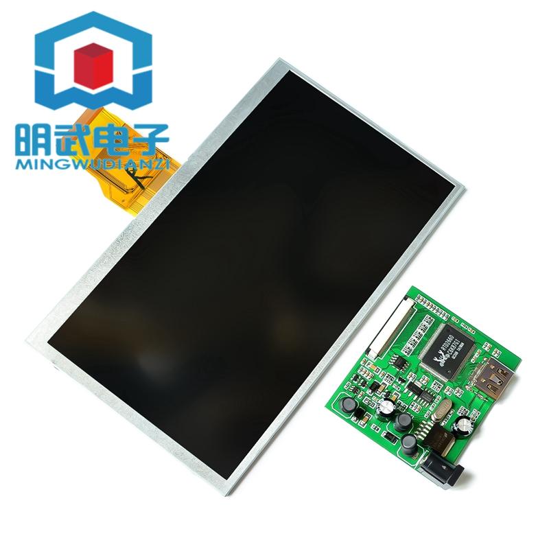 (量大價優)兼容 Banana Pi ,Raspberry Pi 配套7寸TFTLCD HDMI接口 MW