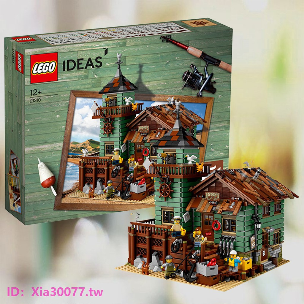 LEGO樂高Ideas系列 21310經典漁夫小屋老鋪 魚屋拼裝積木玩具禮物【壹品居家】