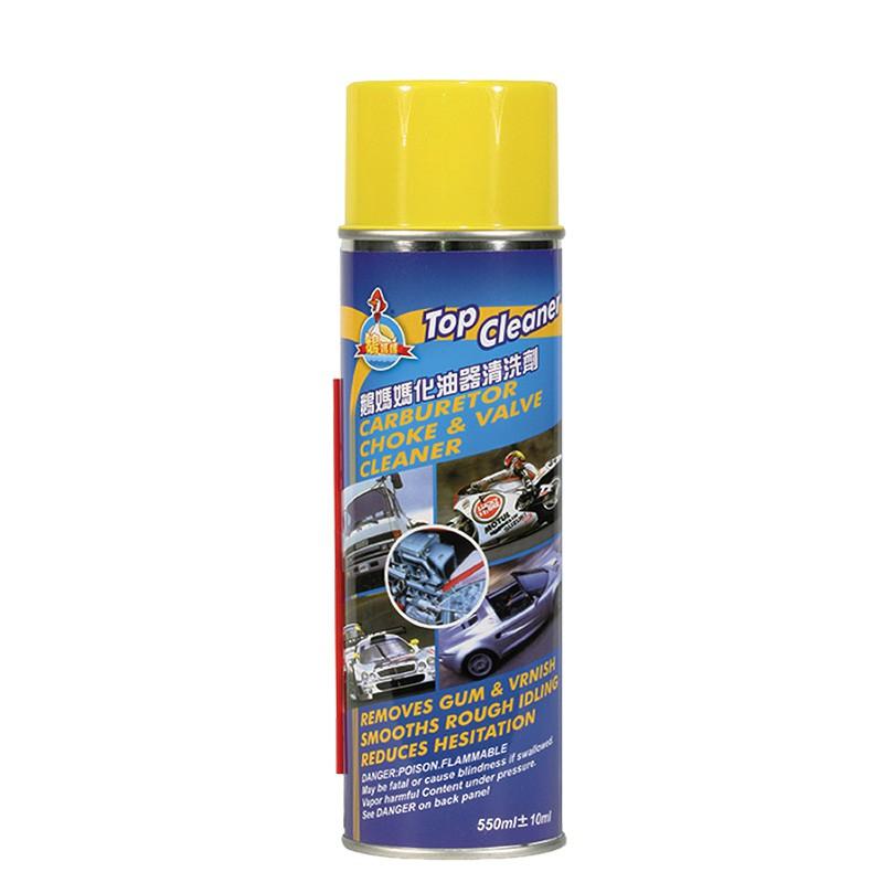 化油器清洗劑 【550cc】/ 偏遠地區運費下單前請私訊詢問