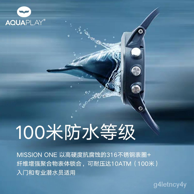 #F熱銷 #新款Atmos MISSION ONE潛水電腦錶中文界面可充電多功能智能手錶GPS