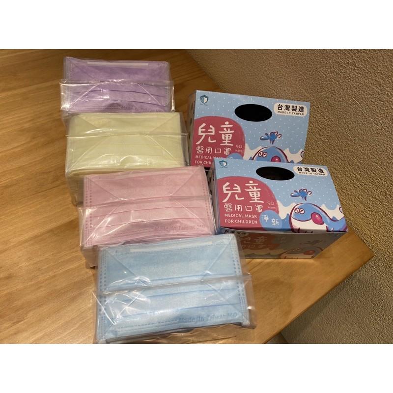 淨新兒童6-12歲醫用平面口罩50入 台灣製造