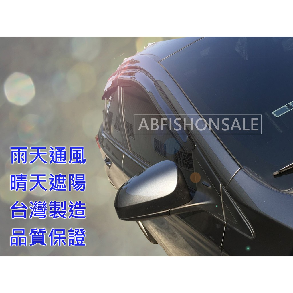 ♥♥♥  比比 晴雨窗  ♥♥♥  Peugeot 405 優質晴雨窗