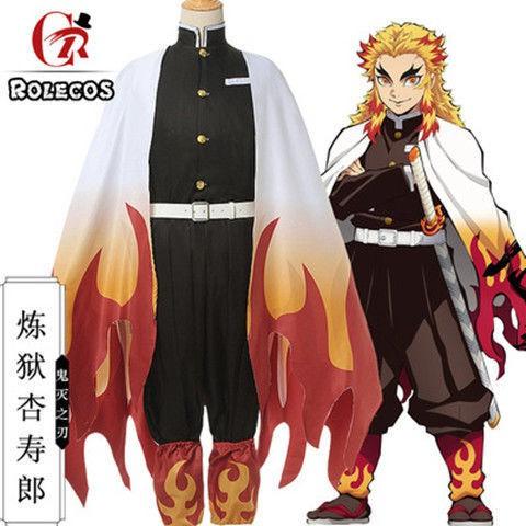 【鬼滅之刃】鬼滅之刃cos鬼殺隊隊服炎柱大哥煉獄杏壽郎cosplay服裝