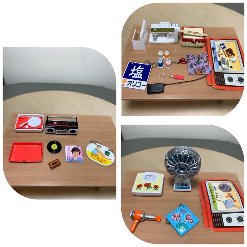 食玩 盒玩 rement re-ment  懷舊家電 家電 家具 裁縫機 收音機 絕版