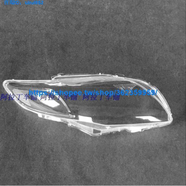 【柚子優選】豐田 Toyota  Corolla Altis 06-09 大燈罩前大燈透明燈罩 燈殼 大燈外殼 一組(左