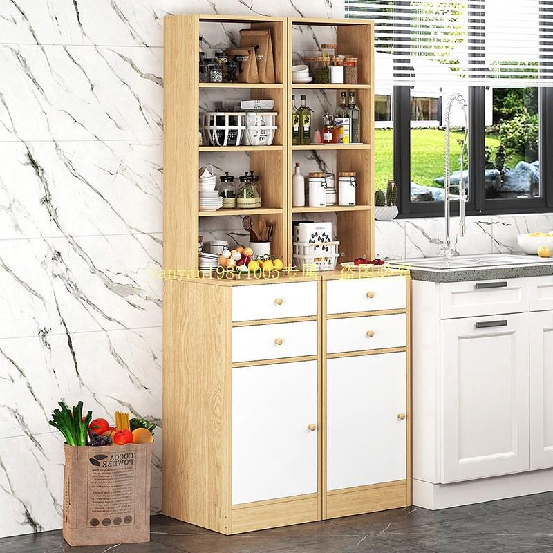【天天特價9D】廚房置物柜碗柜家用多功能餐邊柜櫥柜收納架角落柜客廳邊柜儲物柜