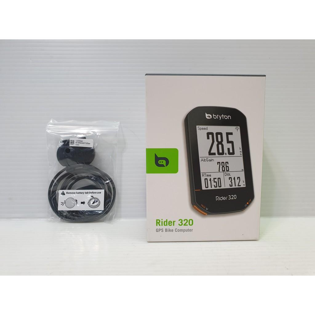現貨 (320C主機+踏頻感應器)Bryton Rider 320C GPS全中文碼錶/320 C 自行車記錄器