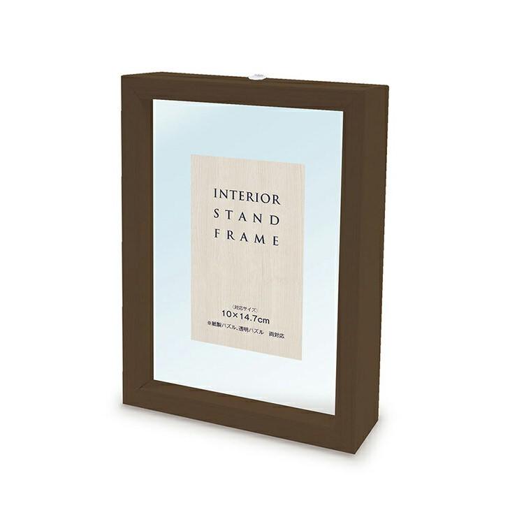 Yanoman  迷你片直立框  棕色  10X14.7cm  木框  拼圖總動員  日本進口