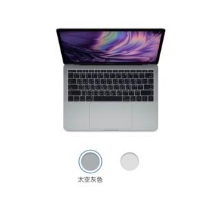 Apple MacBook PRO M1 13吋 256G 512G 現金分期_免卡分期 #學生、軍人、上班族 皆可申辦 臺北市