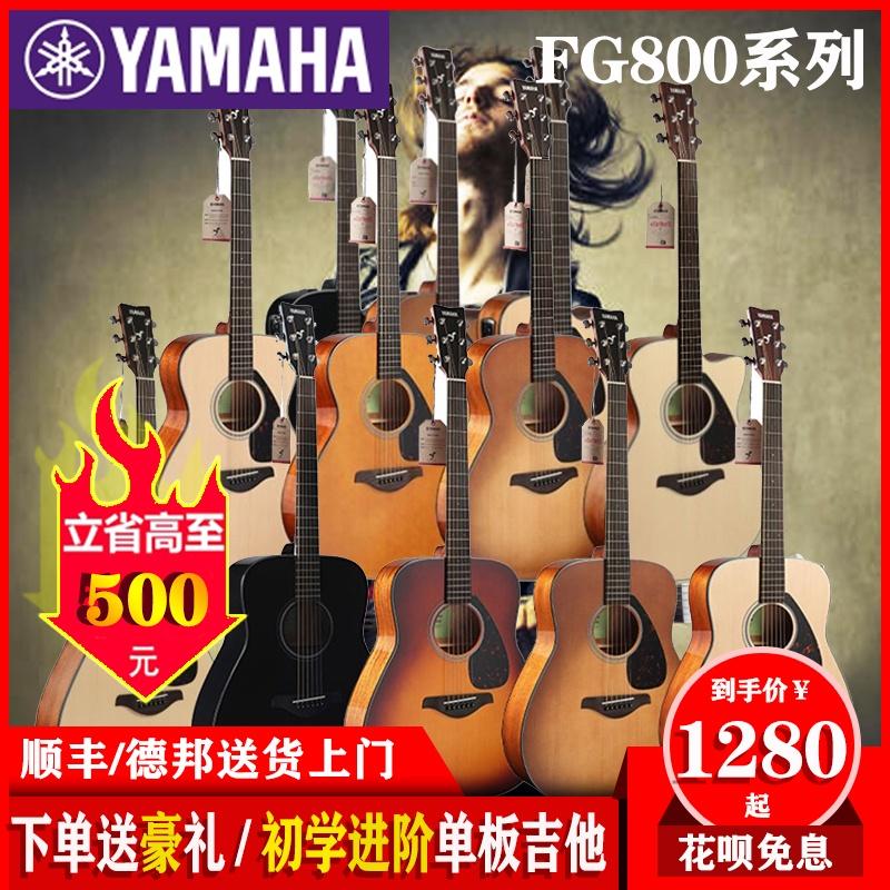 台灣#熱銷YAMAHA雅馬哈吉他FG800民謠單板木吉他FGX800C電箱琴女男通用41寸