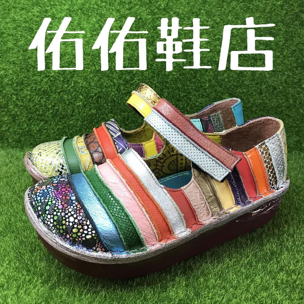 【佑佑鞋店】Macanna 麥坎納 橫切彩虹鞋 手染犛牛皮 植物染革 手工氣墊鞋