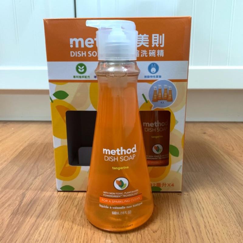 有發票 好市多代購 Method 美則 柑橘 濃縮洗碗精組 洗碗精 (532ml)