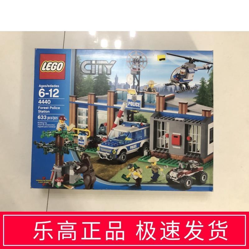 熱賣ε=(´ο`)愛您全新LEGO樂高城市系列4440森林警察局現貨積木玩具
