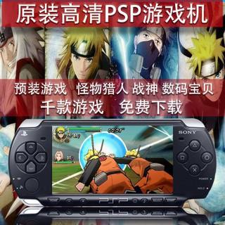 [XP]PSP1000游戲機索尼psp任天堂3000掌機火影忍者我的世界掌上游戲機 苗栗縣