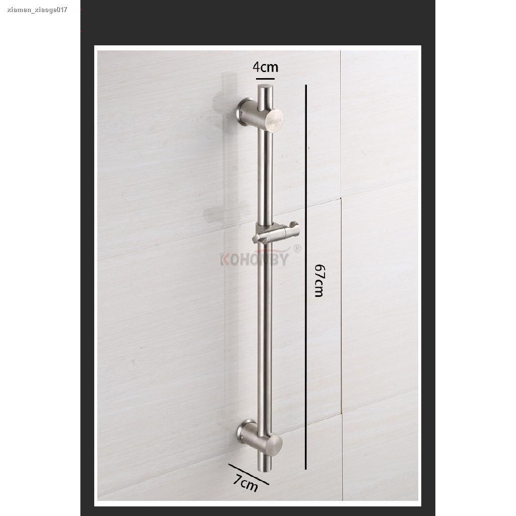 ﺴ[廠家現貨秒發]304不鏽鋼滑竿組滑桿組升降桿浴室用淋浴滑桿 蓮蓬頭昇降桿噴頭架淋浴花灑衛生間固定花晒淋浴支架帶托盤