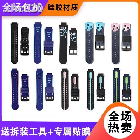 【現貨】✌小天才表帶Z2y/Z5/Z3/Y03/Z1y/z6兒童電話手表線腕帶手表配件