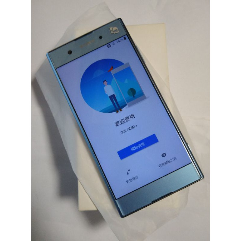 索尼Sony XPERIA XA1 PLUS手機 (藍色)(二手)