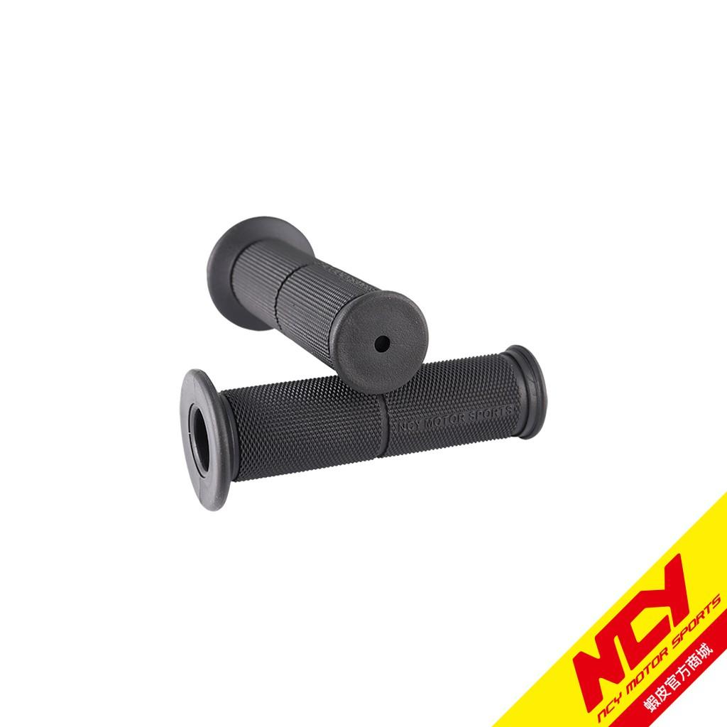 【NCY】N-20 126mm 超軟握把
