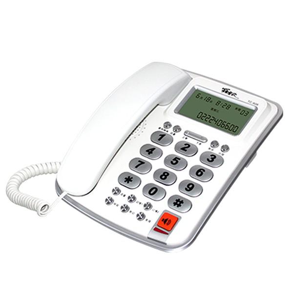 羅蜜歐來電顯示有線電話TC-606  【大潤發】