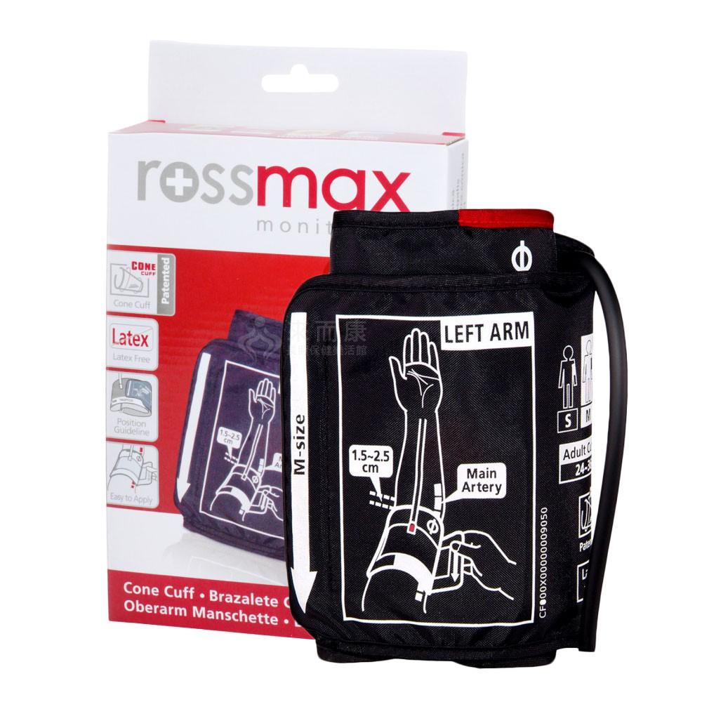 來而康 rossmax 優盛 血壓壓脈帶 販售內容不含血壓計主機