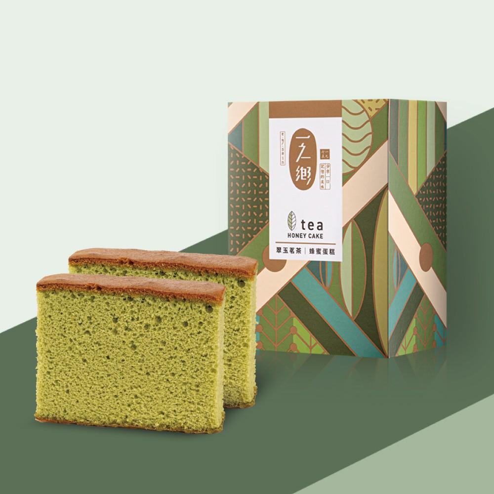 【一之鄉】翠玉茗茶蜂蜜蛋糕(奶蛋素) (5片裝)