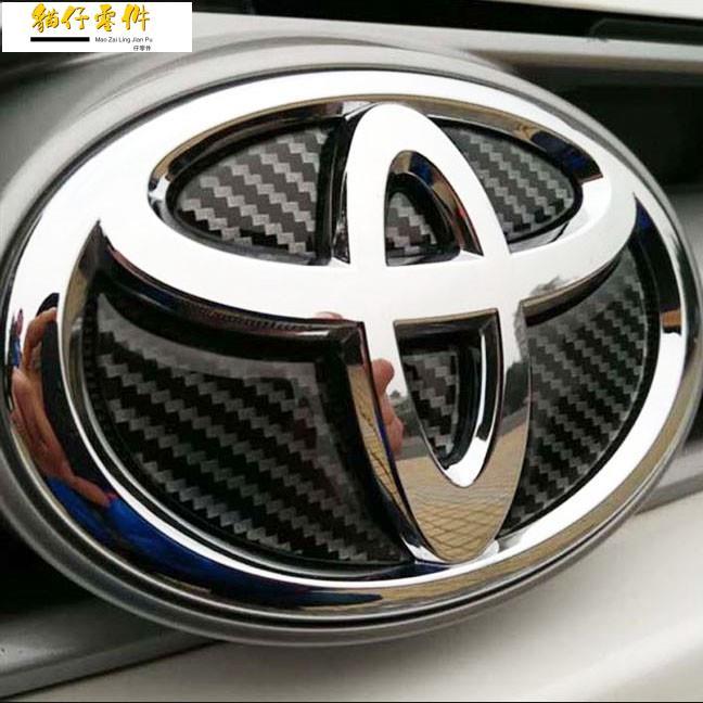 Toyota豐田 碳纖維卡夢 車標貼Altis/RAV4/Sienta/VIOS/Yaris/ CH貓仔零件鋪