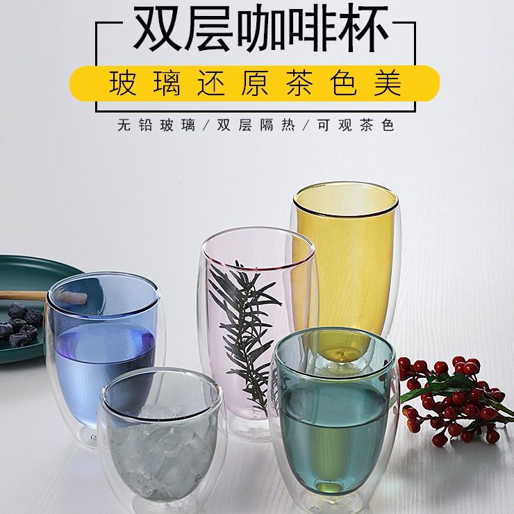 【台灣現貨】CL68 彩色雙層玻璃杯 玻璃咖啡杯 杯子 耐高溫 防燙