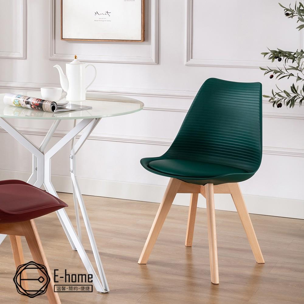 時代北歐橫紋軟墊餐椅-三色可選