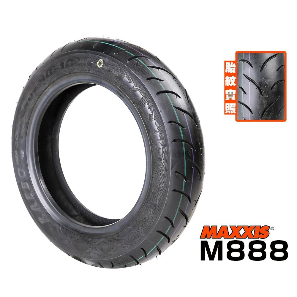 M888 瑪吉斯 MAXXIS 鋭豹M888 門市安裝送輪胎平衡+除蠟+氮氣填充愛車健檢服務