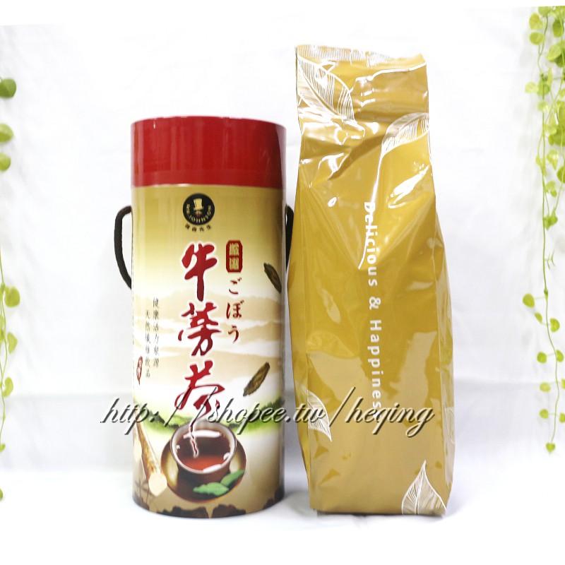 牛蒡茶片 300g(罐裝) / 600g(袋裝) ~ 養生飲品,冷熱飲、燉補湯品皆可,香氣宜人,熟香口感