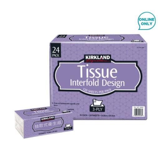 箱購72包  1083含運   Kirkland 科克蘭 三層抽取衛生紙 好市多 衛生紙 三層 抽取式。科客蘭衛生紙