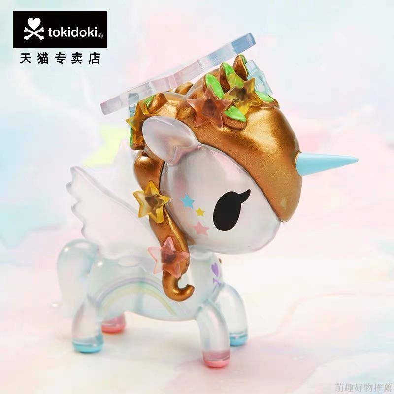【正版】tokidoki 淘奇多奇獨角獸家族7代盲盒 可愛盒抽公仔手辦娃娃 二次元擺件#666