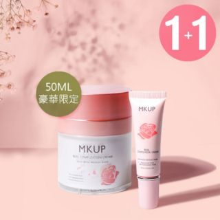 MKUP Real Complexion Cream 50ml + 10ml Travel Size 臺北市