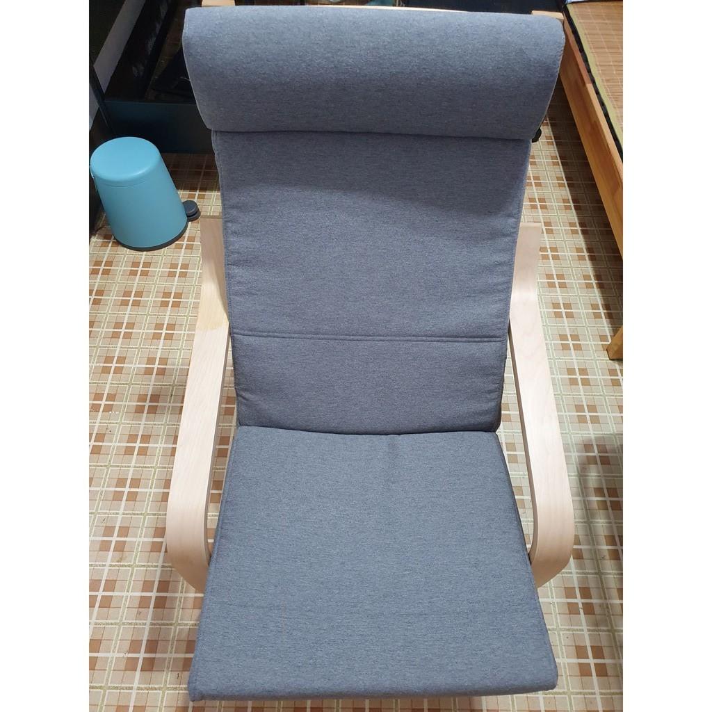 二手 IKEA POANG 扶手椅 實木貼皮 樺木 含lysed灰色椅墊 九成新