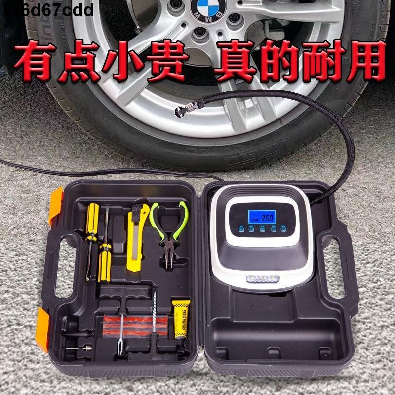 車載充氣泵12V汽車小轎車電動車輪胎打氣泵數顯大功率便攜打氣筒 W6d67cdd