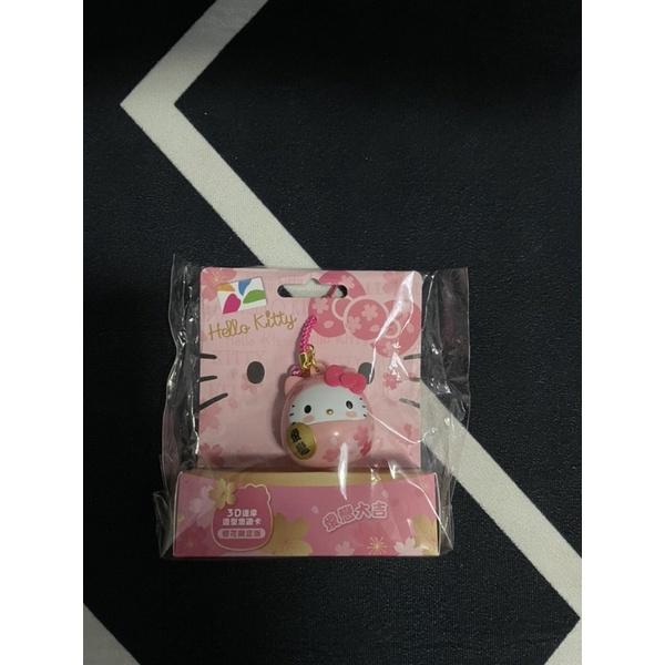 絕版限量 Hello Kitty 達摩3D造型悠遊卡 櫻花限定版 #粉紅 達摩 凱蒂貓 KT 悠遊卡《全新現貨》