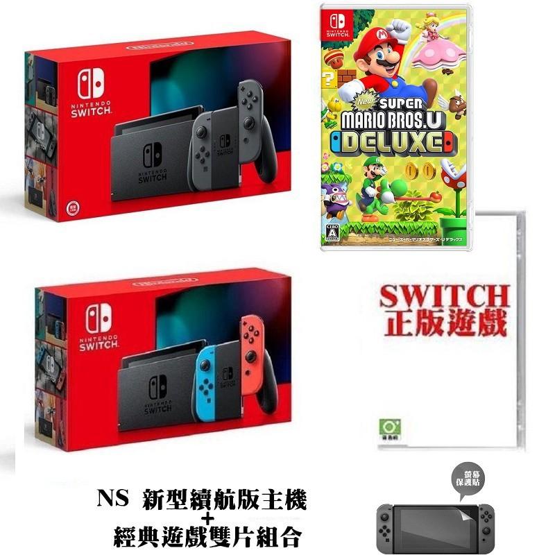 Switch新型續航版主機 台灣公司貨 搭配 超級瑪利歐兄弟U+本家經典遊戲 附主機保護貼【魔力電玩】