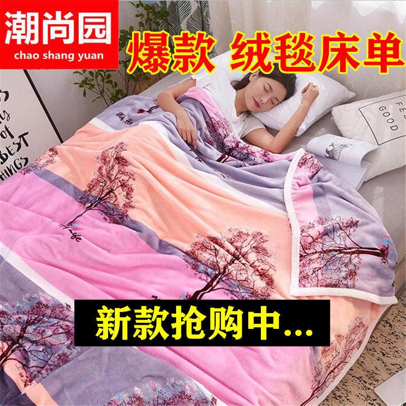 Cegr 法蘭絨毛毯 法蘭絨毯子 被子 雙人被 暖毯 寶寶毯 寵物毯 冷氣毯薄毯 沙發毛毯【可鋪可蓋】冬季加厚金貂絨床單