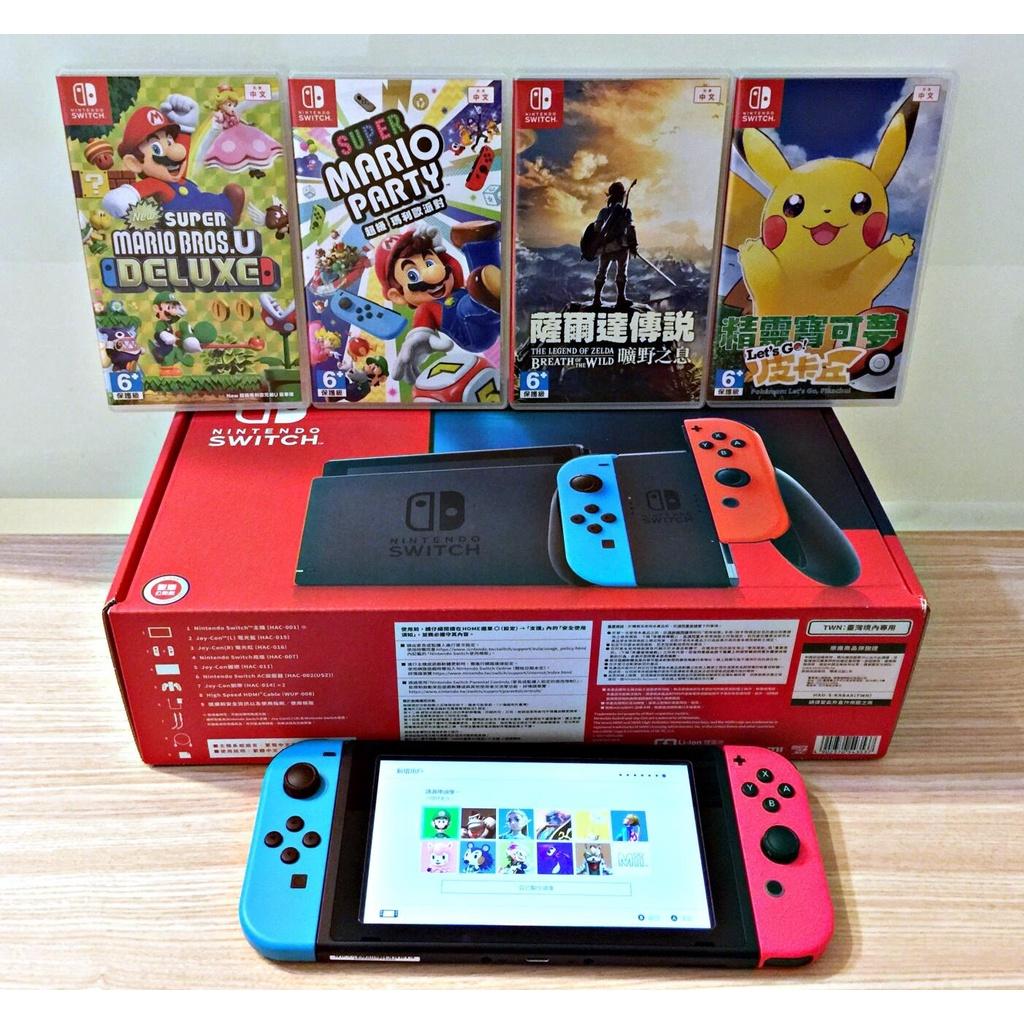 🌸現貨🌸當日寄出 北車旁可面交 二手 Switch 任天堂 電力加強版 紅藍 主機 中文版 遊戲片 有保固