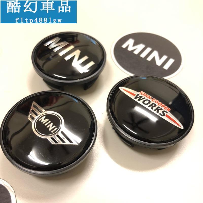 MINI COOPER 輪框中心蓋 鋁圈蓋BMW寶馬MINI輪轂蓋 輪圈蓋 迷你 countryman JCW 改裝專用