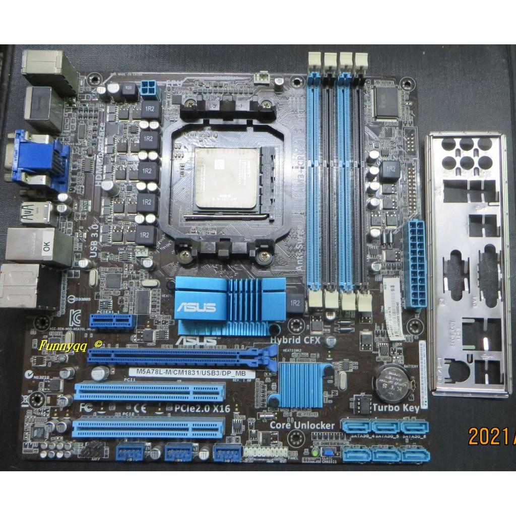 AMD FX8120+CM1831 CPU+主機板