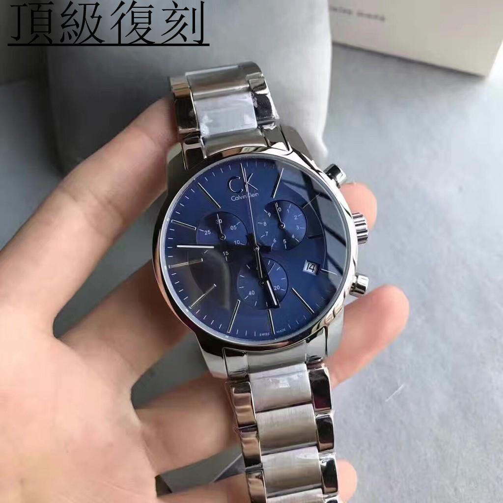 頂級復刻ck男錶Calvin Klein City系列大三眼多功能計時碼鋼帶男士腕錶K2G2714N