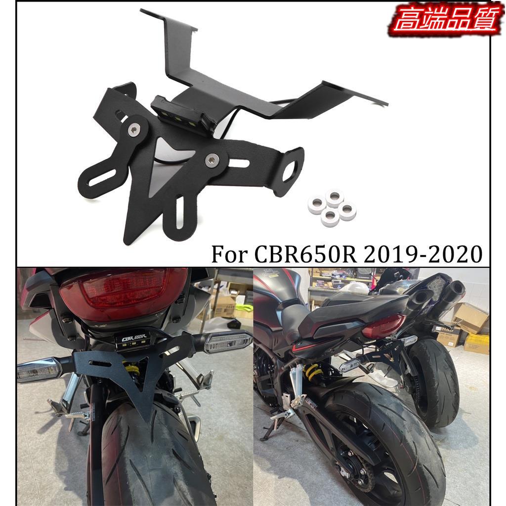 本田cb650r cb650r cbr650r cbr650r,擋泥板,後板2019-2021❥(高端)